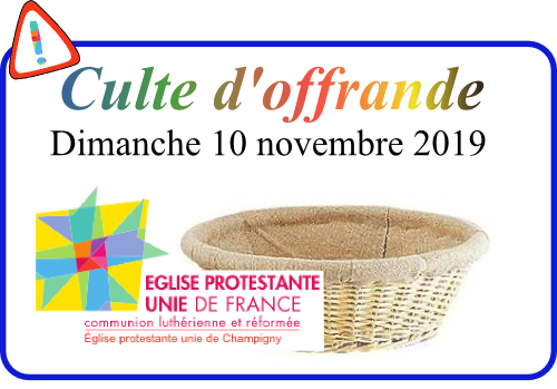 Appel au don nov.2019-EPU de Champigny